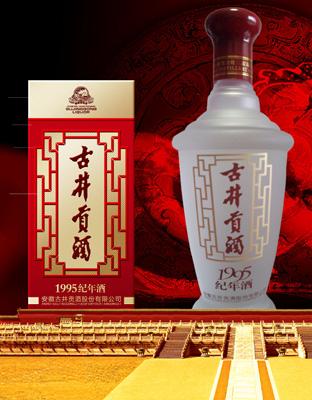 古井小柯贡酒包装设计如何注册图片