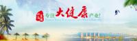 海南椰岛董事长冯彪:竞争中追求