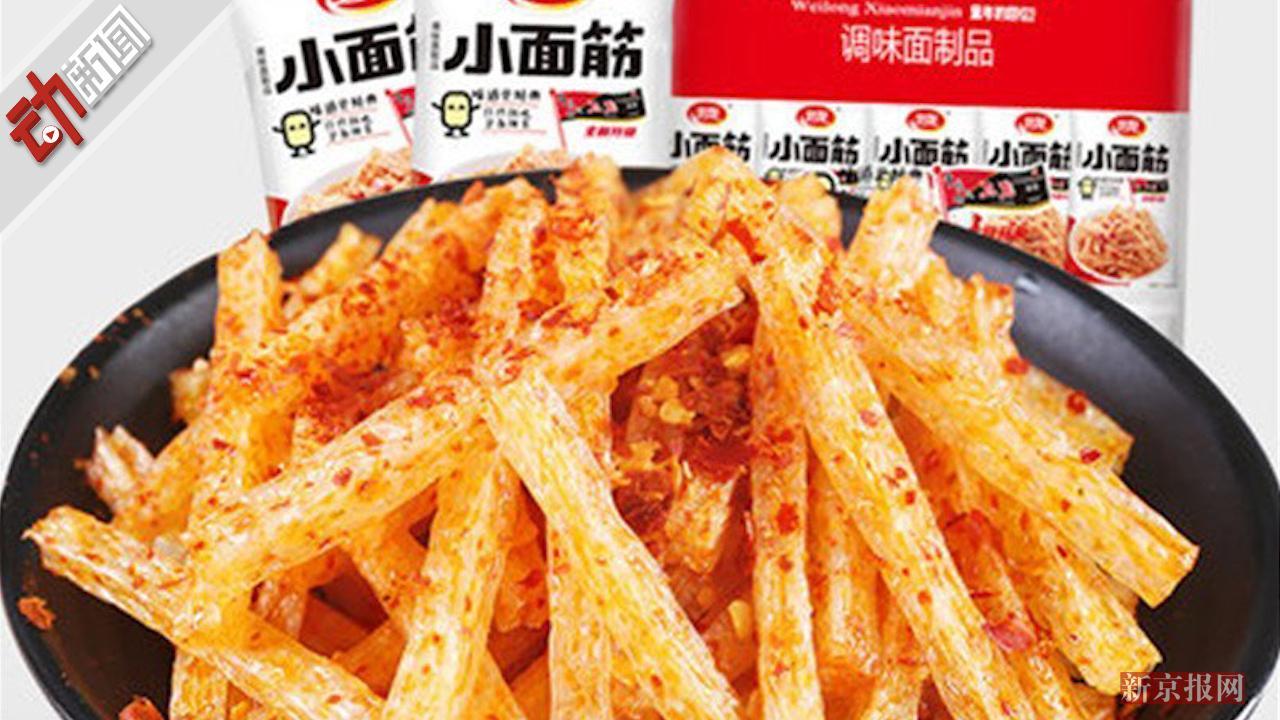 网红招商海报图片